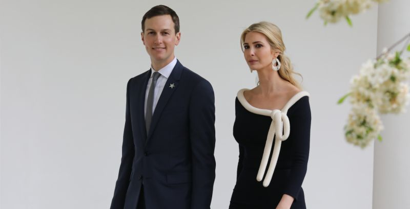 Ivanka Trump supposedly professed to attend Karlie Kloss' wedding party