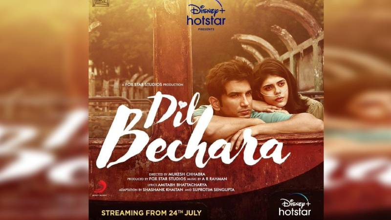 'Dil Bechara': Sushant Singh Rajput's last film to release on Disney+ Hotstar on July 24