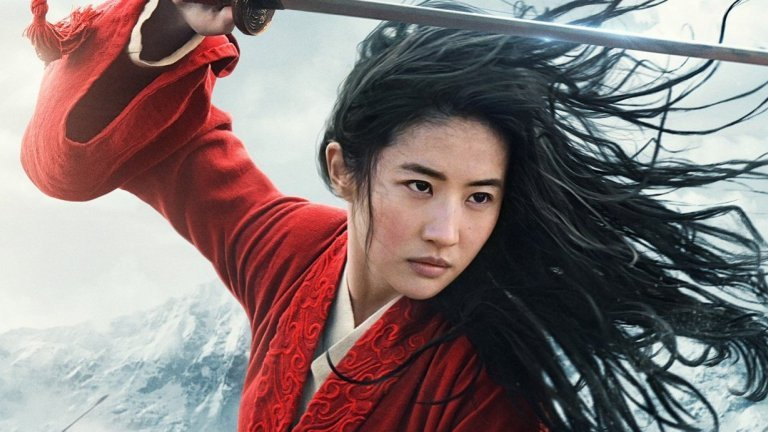 How to see a new Mulan?