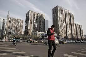 Chinese designer misses bond installment as stress spreads past Evergrande Crisis